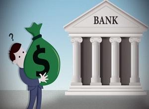 اصطلاحات بانکی